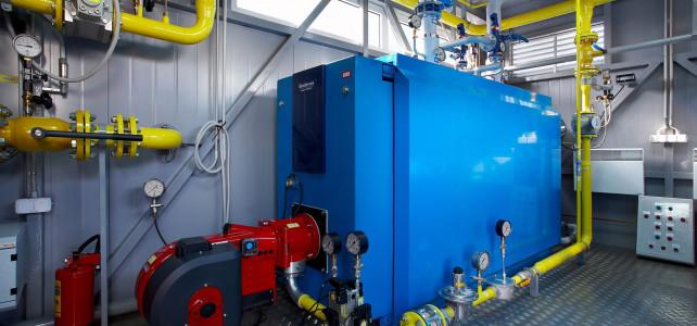 Модернизация теплоэнергетического комплекса