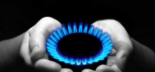 Перевод котельных на газ (газообразное топливо)