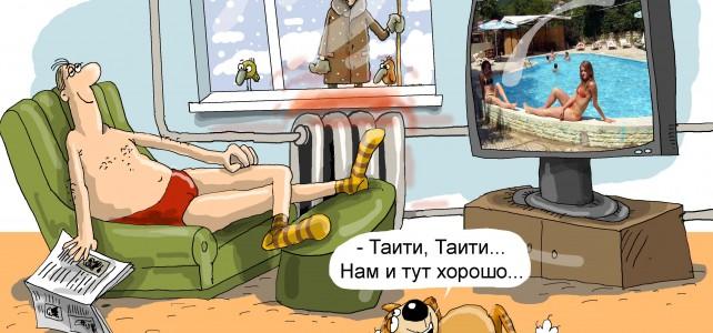 Отопительный сезон в Ульяновской области 2015г.